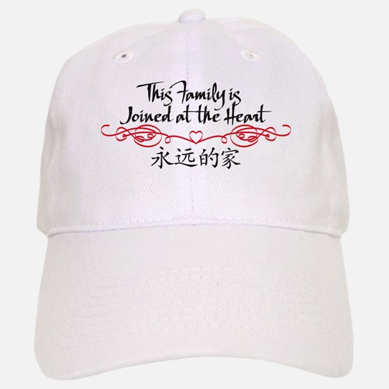Joined at the Heart (family) Baseball Baseball Cap