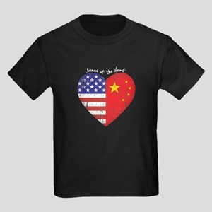Joined at the Heart Kids Dark T-Shirt
