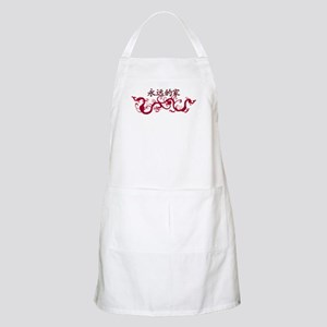 Forever Family (with red drag BBQ Apron
