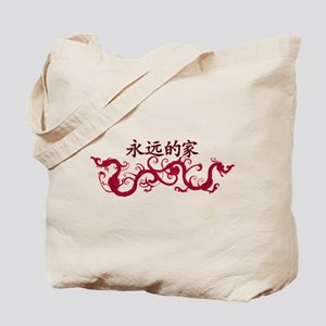Forever Family (with red drag Tote Bag