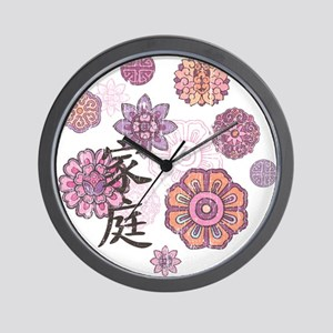 Family (with flowers) Wall Clock