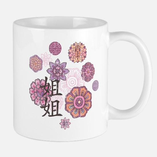 Big Sister with Flowers Mug