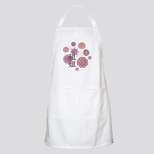 Big Sister with Flowers BBQ Apron