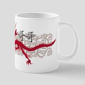 Big Brother Dragon Mug