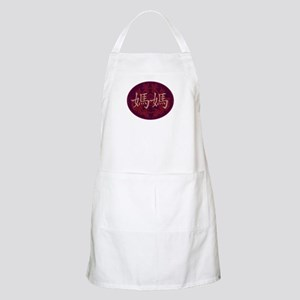 Mama (with dragons) BBQ Apron