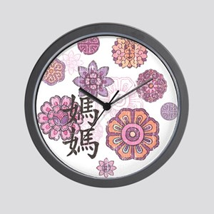 Mama with Flowers Wall Clock