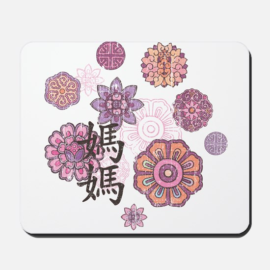 Mama with Flowers Mousepad