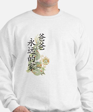 Forever Family Dad (green) Sweatshirt