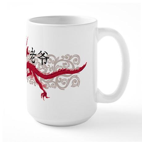(Maternal) Grandpa Dragon Large Mug