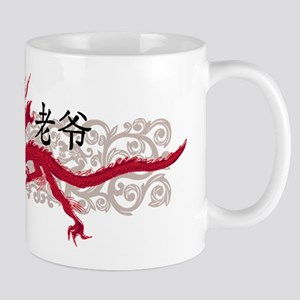 (Maternal) Grandpa Dragon Mug