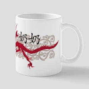 (Paternal) Grandpa Dragon Mug