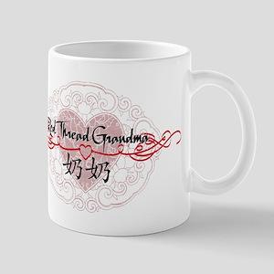 Red Thread Grandma (Paternal) Mug