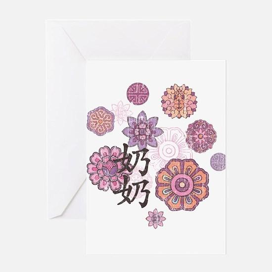 Paternal Grandma with Flowers Greeting Card