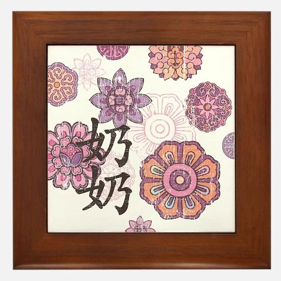 Paternal Grandma with Flowers Framed Tile