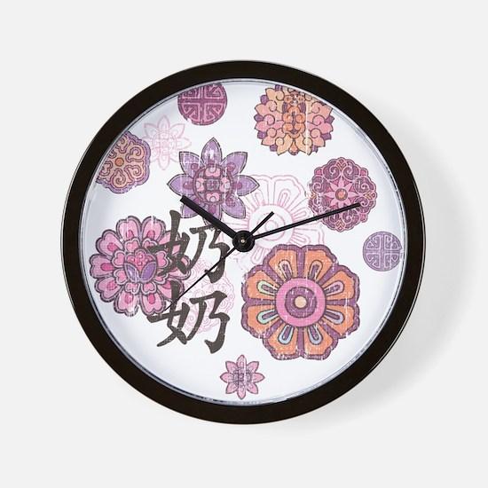 Paternal Grandma with Flowers Wall Clock