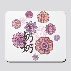 Paternal Grandma with Flowers Mousepad