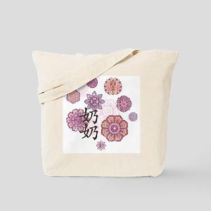 Paternal Grandma with Flowers Tote Bag