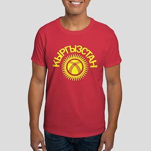 Kyrgyzstan Light Dark T-Shirt