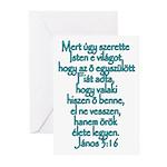 John 3:16 Hungarian Greeting Cards (Pk of 20)