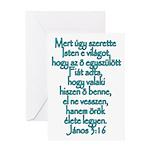 John 3:16 Hungarian Greeting Card