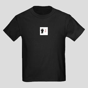 Hear No Evil, See No Evil Kids Dark T-Shirt