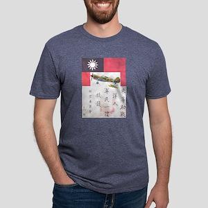 AAAAA-LJB-381-ABC T-Shirt