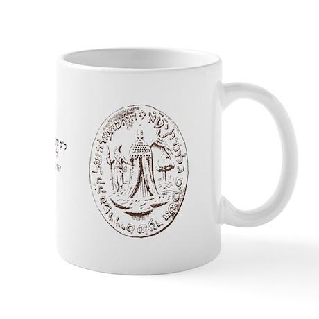 S&P Arms Mug