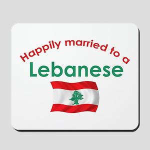 Happily Married Lebanese 2 Mousepad