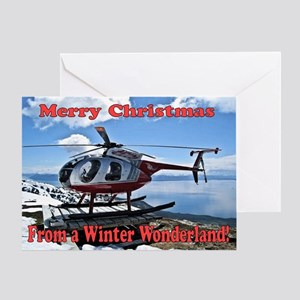 MD Christmas Greeting Card