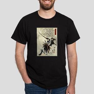Samurai Masahisa Dark T-Shirt