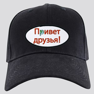 Hello Friends Russian Black Cap