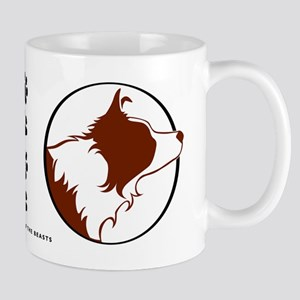 Border Collie Head R&W Mug