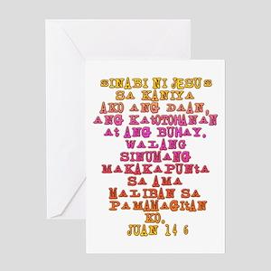 John 14:6 Tagalog Greeting Card