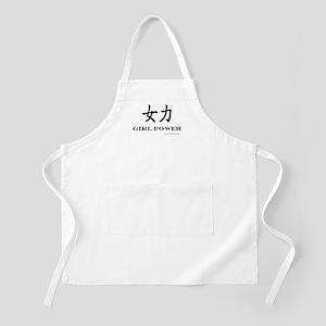 Girl Power Chinese Symbol (Black) BBQ Apron