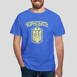 Chernobyl Dark T-Shirt