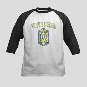 Chernobyl Kids Baseball Jersey