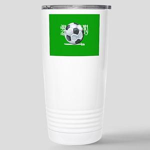Saudi Arabian Flag Stainless Steel Travel Mug