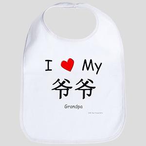 I Love My Ye Ye (Pat. Grandpa) Bib