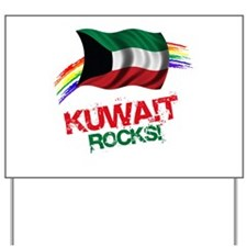 Kuwait Rocks | Yard Sign