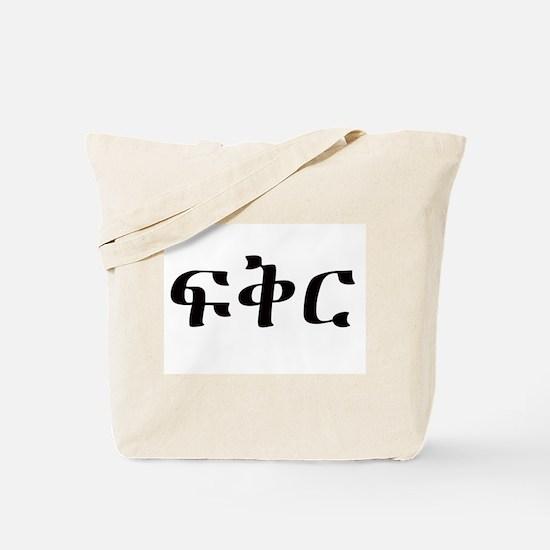 LOVE -- Amharic Tote Bag