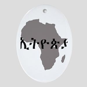 ETHIOPIA in Amharic Keepsake (Oval)