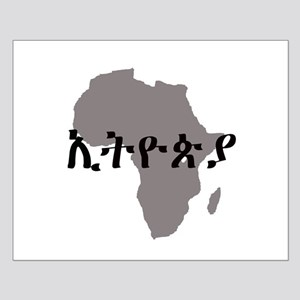 ETHIOPIA in Amharic Small Poster