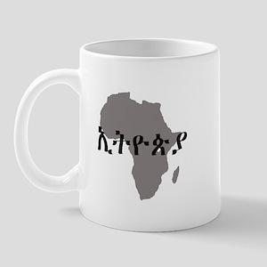 ETHIOPIA in Amharic Mug