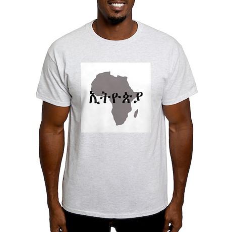 ETHIOPIA in Amharic Ash Grey T-Shirt
