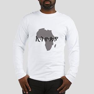 ETHIOPIA in Amharic Long Sleeve T-Shirt