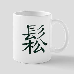 Sung - Chinese TaiChi Mug