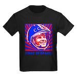VeryRussian.com Kids Dark T-Shirt