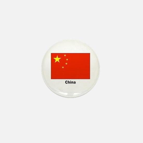 China Chinese Flag Mini Button