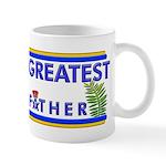 Worlds Best Mason Grandfather Mug