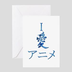 I Love Anime Greeting Card